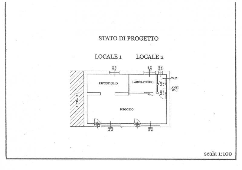 Negozio in affitto a Gradisca d'Isonzo - Negozio in affitto a Gradisca d'Isonzo